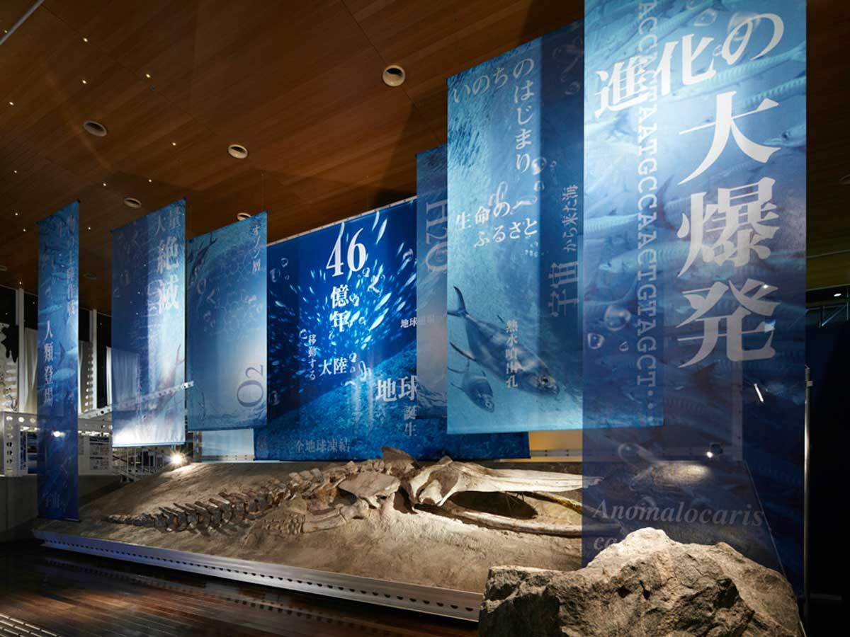 japan_artmuseum