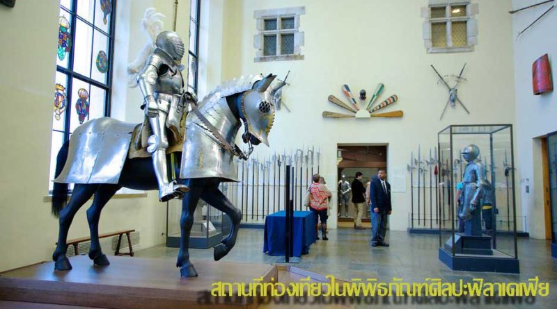 philadelphia_museum
