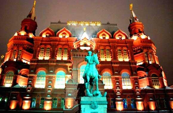 history-museumnight